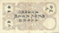 20 Piastres Saïgon INDOCHINE FRANÇAISE  1920 P.041 TTB+