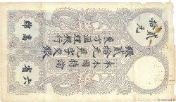 20 Piastres Saïgon INDOCHINE FRANÇAISE  1920 P.041 TB