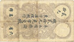 20 Piastres Saïgon INDOCHINE FRANÇAISE  1920 P.041 B+