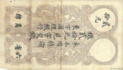 20 Piastres Saïgon INDOCHINE FRANÇAISE  1920 P.041 TB+