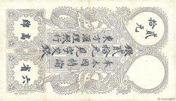 20 Piastres Saïgon INDOCHINE FRANÇAISE  1920 P.041 TTB