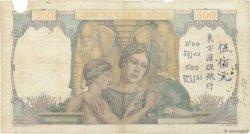 500 Piastres INDOCHINE FRANÇAISE  1939 P.057 B