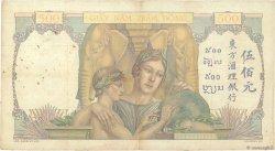 500 Piastres INDOCHINE FRANÇAISE  1939 P.057 TB