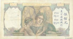 500 Piastres INDOCHINE FRANÇAISE  1939 P.057 TB à TTB