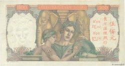 500 Piastres INDOCHINE FRANÇAISE  1951 P.083a TTB+