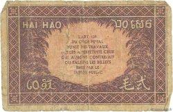 20 Cents INDOCHINE FRANÇAISE  1942 P.090 B