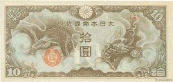 10 Yen INDOCHINE FRANÇAISE  1942 P.M7 SUP