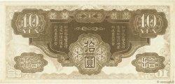 10 Yen INDOCHINE FRANÇAISE  1942 P.M7 pr.NEUF