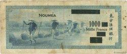 1000 Francs NOUVELLES HÉBRIDES  1945 P.13 TB