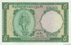 5 Piastres - 5 Riels INDOCHINE FRANÇAISE  1953 P.095 TTB+