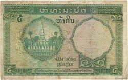 5 Piastres - 5 Kip INDOCHINE FRANÇAISE  1953 P.101 B