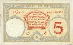 5 Francs DJIBOUTI  1936 P.06b TTB+
