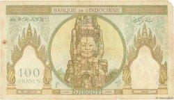 100 Francs DJIBOUTI  1931 P.08 TB