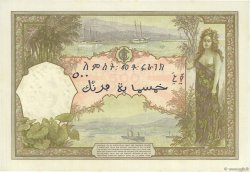 500 Francs DJIBOUTI  1927 P.09a SUP+