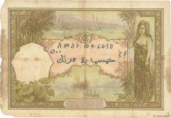 500 Francs DJIBOUTI  1938 P.09b AB