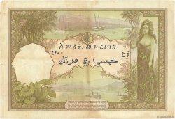 500 Francs DJIBOUTI  1938 P.09b TB
