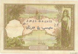 500 Francs DJIBOUTI  1938 P.09b pr.TTB