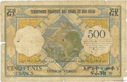 500 Francs DJIBOUTI  1973 P.31 AB