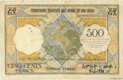 500 Francs AFARS ET ISSAS  1973 P.31 B+