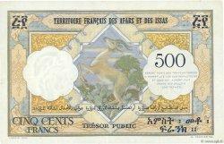 500 Francs AFARS ET ISSAS  1973 P.31 TTB