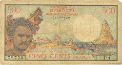 500 Francs DJIBOUTI  1979 P.36a AB