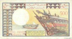 500 Francs DJIBOUTI  1979 P.36a TTB