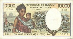 10000 Francs DJIBOUTI  1984 P.39a TTB+