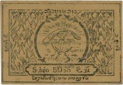 50 At LAOS  1945 P.A3b TTB+