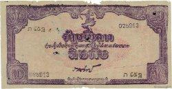 10 Kip LAOS  1945 P.A4b B