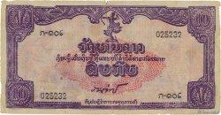 10 Kip LAOS  1945 P.A4b TB
