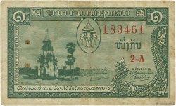 1 Kip LAOS  1957 P.01b TB