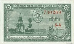 1 Kip LAOS  1957 P.01b NEUF