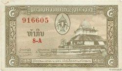 5 Kip LAOS  1957 P.02b TTB+