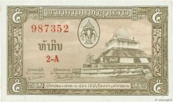 5 Kip LAOS  1957 P.02b NEUF
