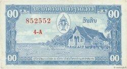 10 Kip LAOS  1957 P.03b SUP