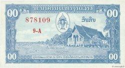 10 Kip LAOS  1957 P.03b pr.NEUF