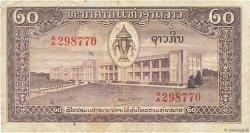 20 Kip LAOS  1957 P.04a TB