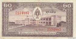 20 Kip LAOS  1957 P.04a