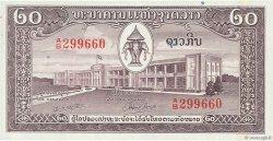 20 Kip LAOS  1957 P.04a pr.NEUF