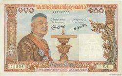 100 Kip LAOS  1957 P.06a TTB