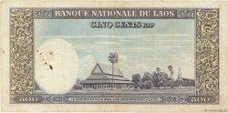 500 Kip LAOS  1957 P.07a pr.TB