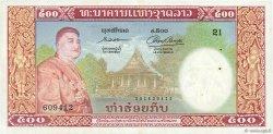 500 Kip LAOS  1957 P.07a TTB