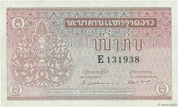 1 Kip LAOS  1962 P.08a SUP