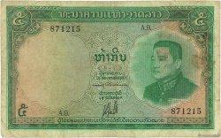 5 Kip LAOS  1962 P.09b B+