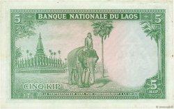 5 Kip LAOS  1962 P.09b TTB
