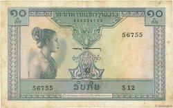 10 Kip LAOS  1962 P.10b TB