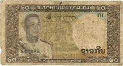 20 Kip LAOS  1963 P.11a B