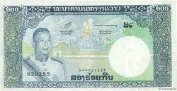 200 Kip LAOS  1963 P.13b TTB