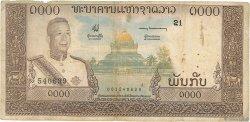 1000 Kip LAOS  1963 P.14a B+