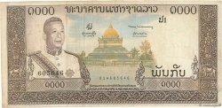 1000 Kip LAOS  1963 P.14a TB+